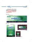 联通CDMA0035,联通CDMA,整套VI矢量素材,横式灯箱广告 竖式灯箱广告 示例