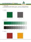 莱达制药0006,莱达制药,整套VI矢量素材,绿色 红色 黄色