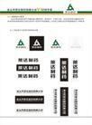 莱达制药0007,莱达制药,整套VI矢量素材,横排  竖排 标志与名称组合