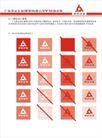 莱达制药0020,莱达制药,整套VI矢量素材,红色组合 白色字体 白色标志