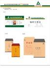 莱达制药0027,莱达制药,整套VI矢量素材,档案袋 临时工作卡 文件袋