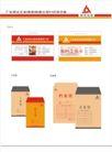 莱达制药0028,莱达制药,整套VI矢量素材,橙色卡 资料 文件
