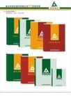 莱达制药0029,莱达制药,整套VI矢量素材,笔记本 封面 本子