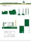莱达制药0032,莱达制药,整套VI矢量素材,文件盒 办公用品 笔