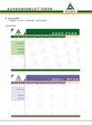 莱达制药0042,莱达制药,整套VI矢量素材,网站 网页 健康