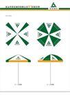 莱达制药0049,莱达制药,整套VI矢量素材,太阳伞 雨伞 平铺图
