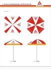 莱达制药0056,莱达制药,整套VI矢量素材,三角形 圆形伞 立体图