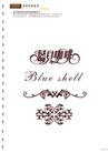 蓝贝咖啡0001,蓝贝咖啡,整套VI矢量素材,蓝目咖啡 Blue 艺术字