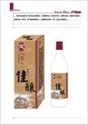郑州一家人酒店0031,郑州一家人酒店,整套VI矢量素材,白酒 酒瓶 酒品包装