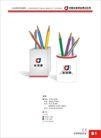 长城铝业0093,长城铝业,整套VI矢量素材,笔筒 铅笔