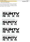 阳光卫视VI0012,阳光卫视VI,整套VI矢量素材,