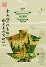 19DM02,青藤茶馆,整套VI矢量素材,云雾 茶杯 诗句