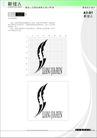 标志设计方案一(1),靓佳人日用品CIS手册,整套VI矢量素材,标志形象 标准制作 彩稿