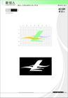 标志设计方案三,靓佳人日用品CIS手册,整套VI矢量素材,