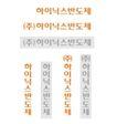 韩国现代电子0025,韩国现代电子,整套VI矢量素材,