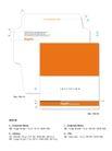 韩国现代电子0030,韩国现代电子,整套VI矢量素材,