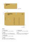 韩国现代电子0049,韩国现代电子,整套VI矢量素材,