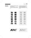 韩国道路公社0008,韩国道路公社,整套VI矢量素材,