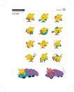 韩国道路公社0019,韩国道路公社,整套VI矢量素材,吉祥物 动物 卡通