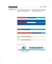 韩国道路公社0025,韩国道路公社,整套VI矢量素材,