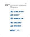 韩国道路公社0027,韩国道路公社,整套VI矢量素材,