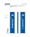 韩国道路公社0032,韩国道路公社,整套VI矢量素材,