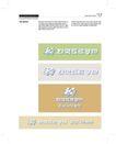韩国道路公社0034,韩国道路公社,整套VI矢量素材,