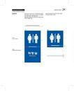 韩国道路公社0041,韩国道路公社,整套VI矢量素材,洗手间 卫生间 公侧