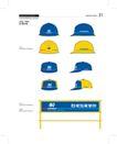 韩国道路公社0048,韩国道路公社,整套VI矢量素材,帽子 颜色 角度