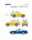 韩国道路公社0056,韩国道路公社,整套VI矢量素材,