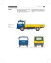 韩国道路公社0057,韩国道路公社,整套VI矢量素材,货车 车身 车尾