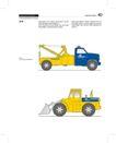 韩国道路公社0058,韩国道路公社,整套VI矢量素材,