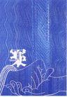 20世纪日本设计师作品集0108,20世纪日本设计师作品集,日本广告专集,