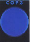 20世纪日本设计师作品集0131,20世纪日本设计师作品集,日本广告专集,蓝色  月亮  造型