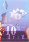 日本平面设计年鉴2006