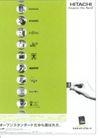 日本平面设计年鉴20060136,日本平面设计年鉴2006,日本广告专集,电器  平面 广告设计