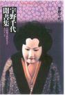 日本平面设计年鉴20060137,日本平面设计年鉴2006,日本广告专集,艺妓  和服  广告集
