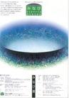 日本平面设计年鉴20060144,日本平面设计年鉴2006,日本广告专集,