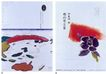 日本平面设计年鉴20060159,日本平面设计年鉴2006,日本广告专集,