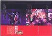 日本平面设计年鉴20060178,日本平面设计年鉴2006,日本广告专集,