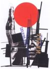 日本海报设计0011,日本海报设计,日本广告专集,