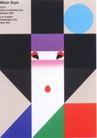 日本海报设计0028,日本海报设计,日本广告专集,面孔 眼睛 圆