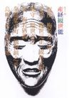 日本海报设计0031,日本海报设计,日本广告专集,皱纹 文子 梅若万