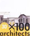 日本海报设计0066,日本海报设计,日本广告专集,房子建筑