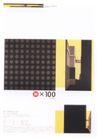 日本海报设计0067,日本海报设计,日本广告专集,灰色圆点