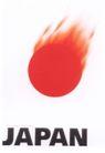 日本海报设计0070,日本海报设计,日本广告专集,红色太阳