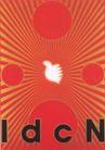 日本海报设计0071,日本海报设计,日本广告专集,红色光芒