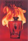 日本海报设计0078,日本海报设计,日本广告专集,香水瓶