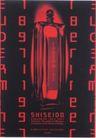 日本海报设计0079,日本海报设计,日本广告专集,神秘颜色