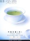 获奖作品一0050,获奖作品一,第十一届中国广告节作品,绿茶 茶杯 节能